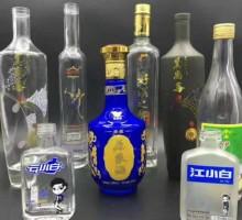 酒瓶-FSJP1810