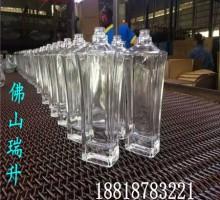贺州酒瓶 |白酒瓶_酒盒_娄底_高白料酒瓶厂家