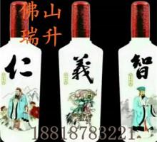 玻璃瓶子_佛山葡萄酒瓶_东莞玻璃瓶厂 玻璃瓶子_梅州土炮酒瓶_广西玻璃樽厂