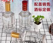 茂名酒瓶 |100ml酒瓶_茶油瓶_XO酒瓶_洋酒瓶