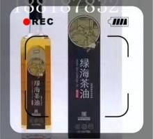 金华500ml晶白料大润发drf088生产厂家