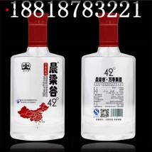 柳州喷涂酒瓶生产厂家