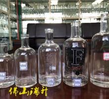 高档酒瓶-GDJP-2019061503