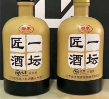 高档酒瓶-GDJP-2019061525