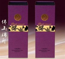 酒盒-JH-2019061908