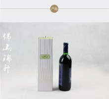 酒盒-JH-2019061909