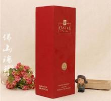 酒盒-JH-2019061911