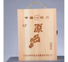 酒盒-JH-2019061912