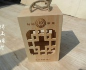 酒盒-JH-2019061914