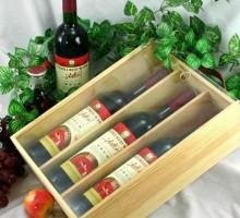 酒盒-JH-2019061929
