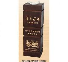 酒盒-JH-2019061937