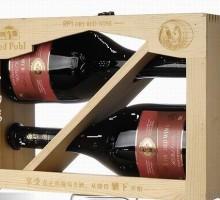 酒盒-JH-2019061943