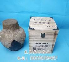 酒盒-JH-2019061945