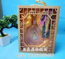 酒盒-JH-2019061946