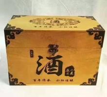 酒盒-JH-2019061949