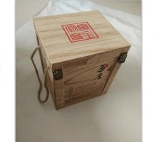 酒盒-JH-2019061950