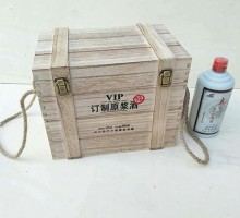 酒盒-JH-2019061951