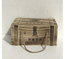 酒盒-JH-2019061953