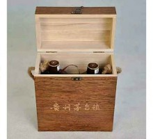酒盒-JH-2019061954