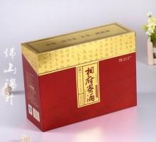 酒盒-JH-2019061955