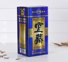 酒盒-JH-2019061956