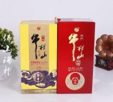 酒盒-JH-2019061960
