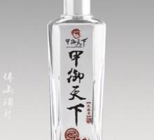 晶白料酒瓶-JPLJP-2019062019