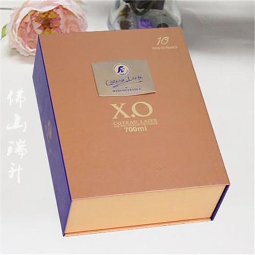 酒盒-JH-2019061903