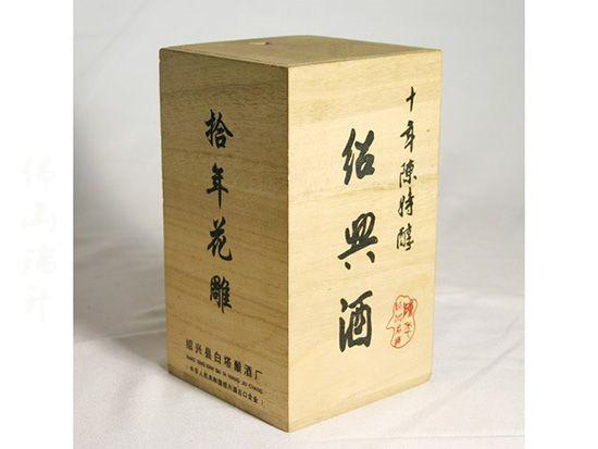 酒盒-JH-2019061913