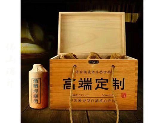 酒盒-JH-2019061947