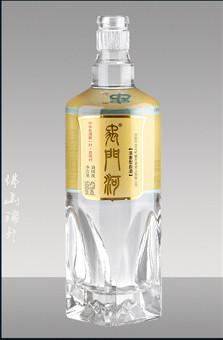 晶白料酒瓶-JPLJP-2019061959